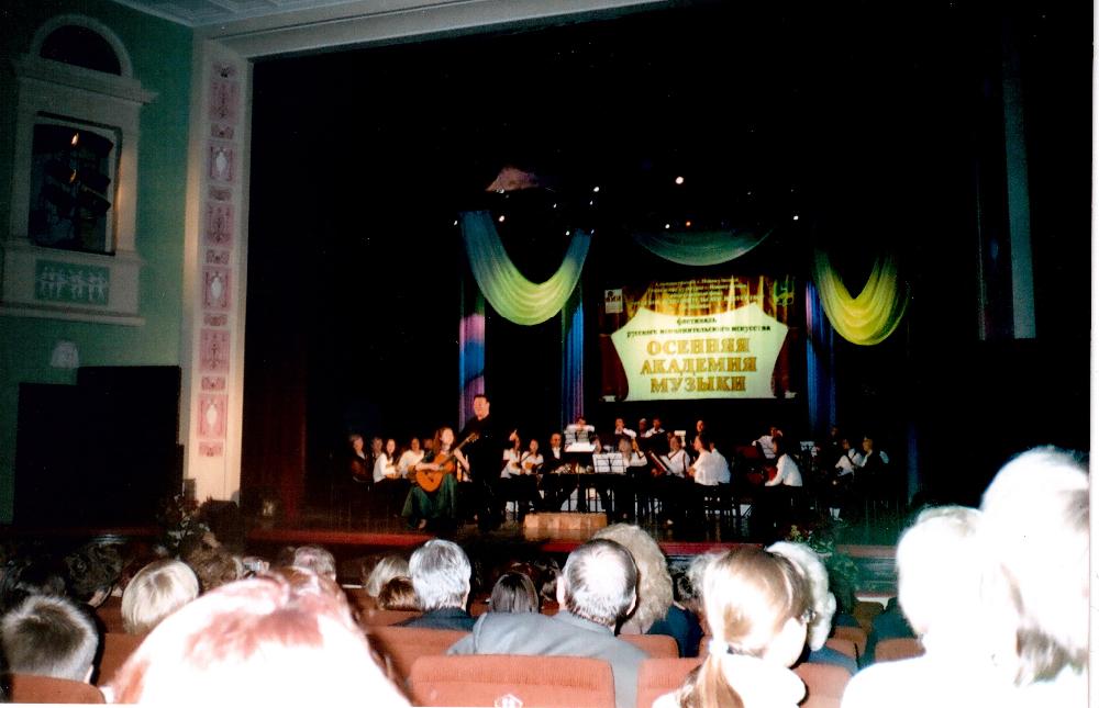 с Зурабом Соткилава, 2007 г.